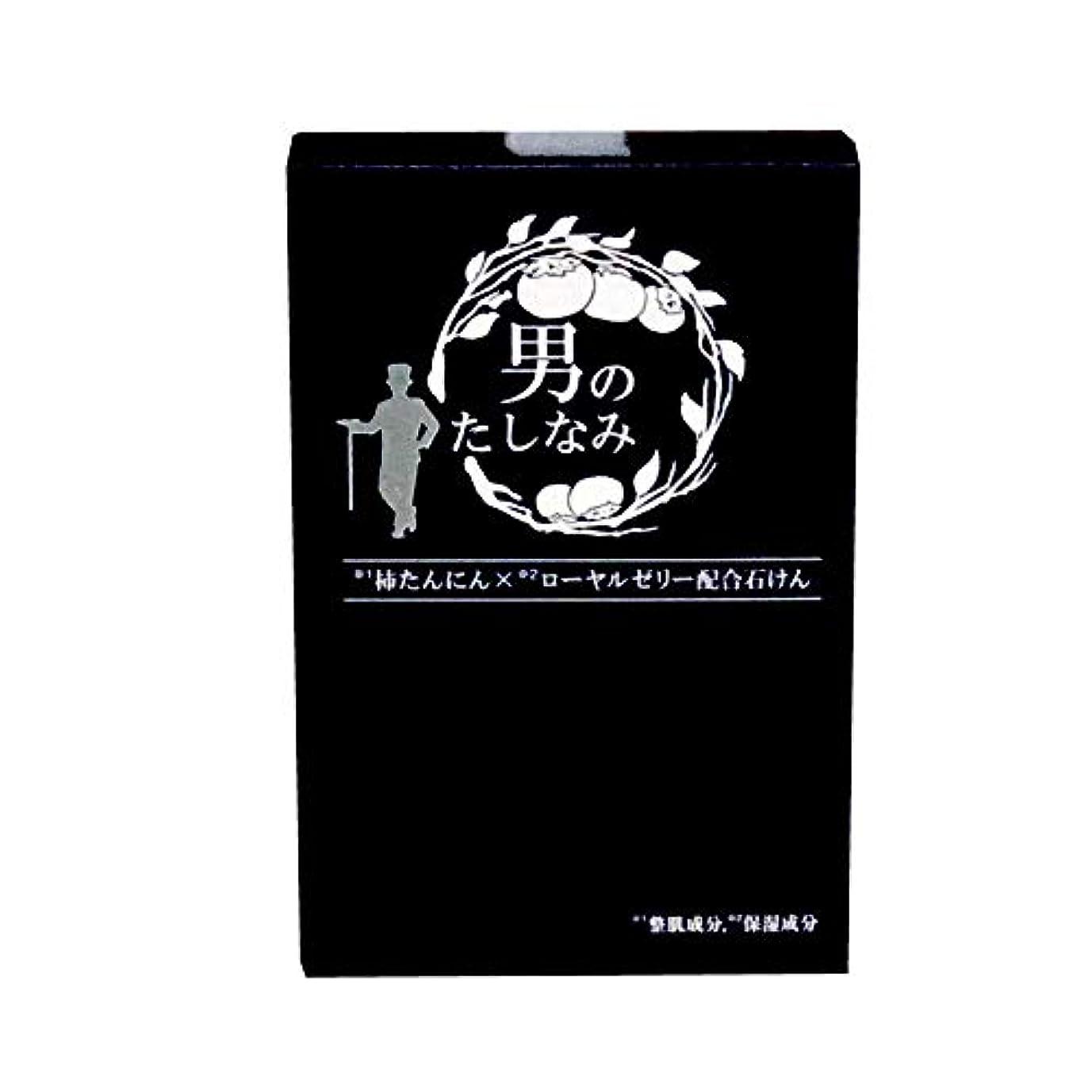 殺す逸話計画的【初回限定 お試し価格】 柿渋石鹸 男のたしなみ (100g)