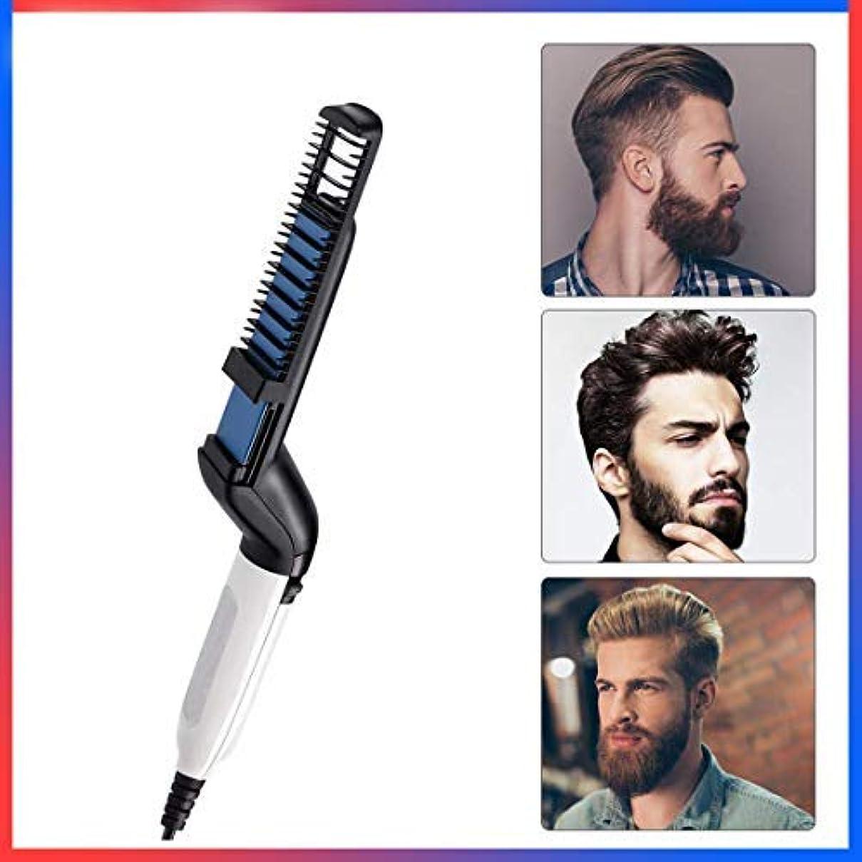 ロボット軽量ポーチNevoc Electric Comb for Men, Men's Multi-Purpose Styling Comb Type Fluffy Roll Straight Dual Personal Care Shun...