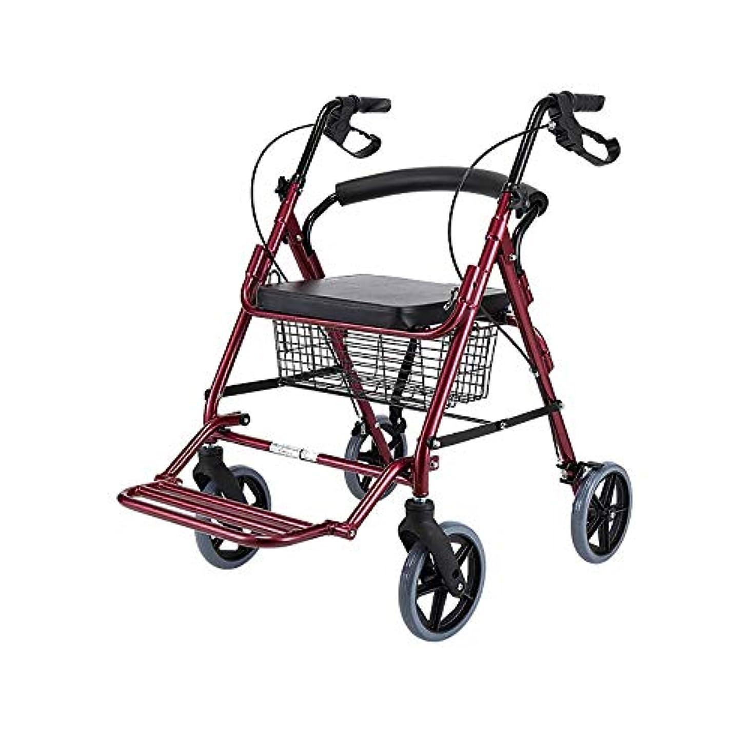 荒廃するワークショップ悪化させる高齢者ウォーカー、折りたたみ式ポータブル歩行器補助ウォーカー四輪ショッピングカートハンドブレーキ付きヘビーデューティウォーカー