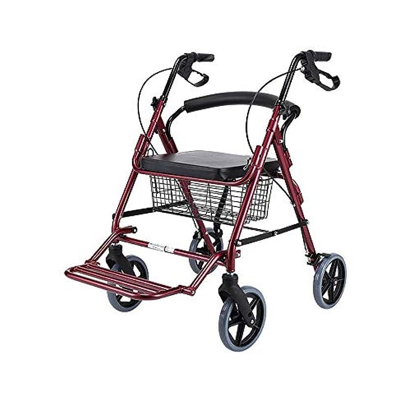 コミットピンク原点高齢者ウォーカー、折りたたみ式ポータブル歩行器補助ウォーカー四輪ショッピングカートハンドブレーキ付きヘビーデューティウォーカー