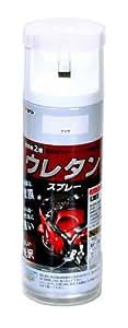 アサヒペン 弱溶剤2液ウレタンスプレー 300ML クリヤ