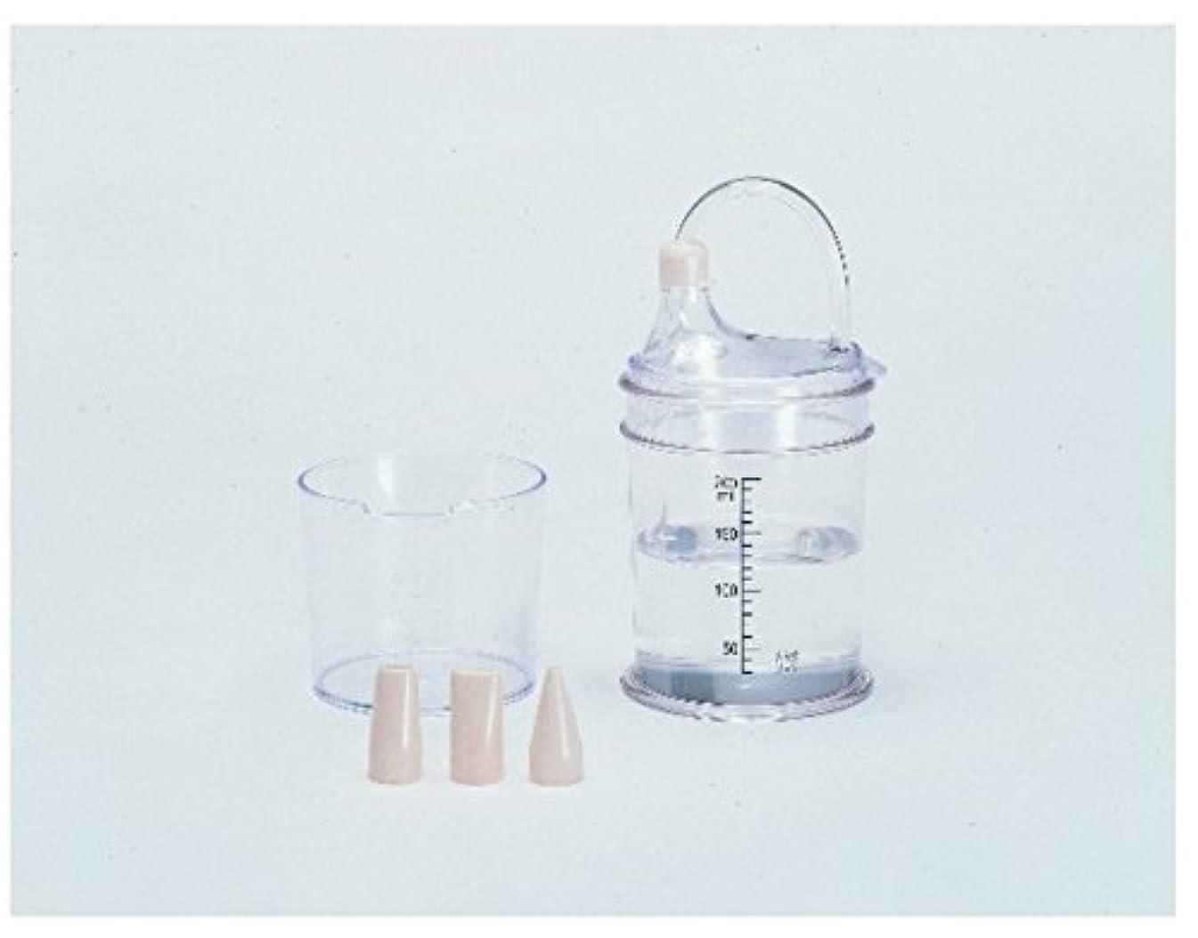 証拠動揺させる醸造所マジックカップ ?病院内人気こぼれにくい介護用吸い飲みカップ? 1個