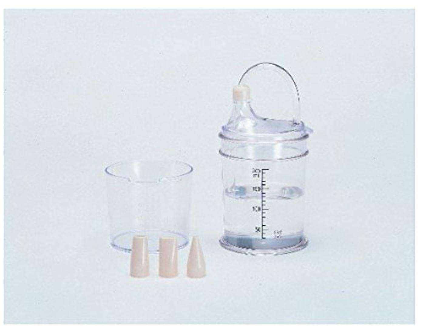 パイル合理化ブランチマジックカップ ?病院内人気こぼれにくい介護用吸い飲みカップ? 1個