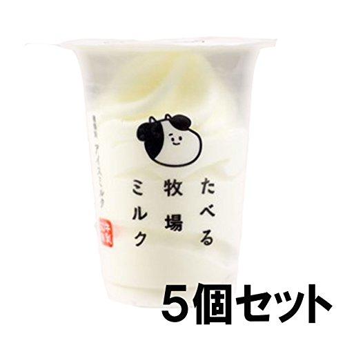 食べる牧場ミルク ×5個