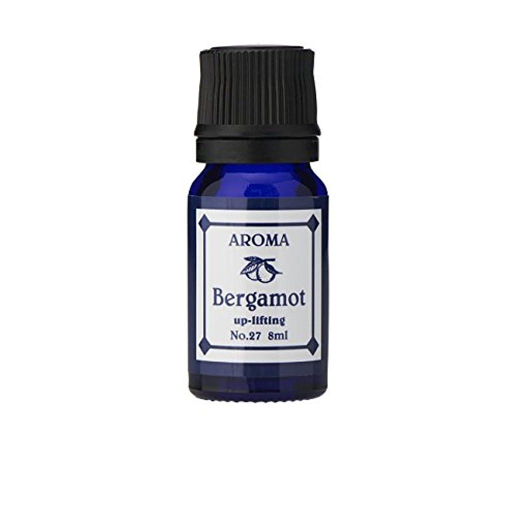 ペストキリストポンプブルーラベル アロマエッセンス8ml ベルガモット(アロマオイル 調合香料 芳香用)