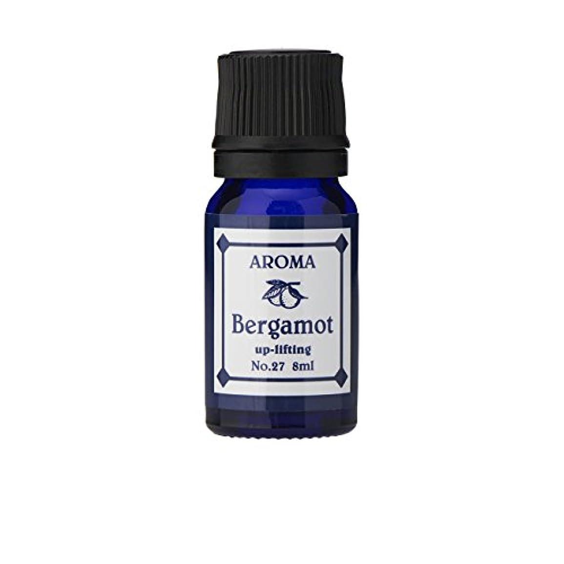 まっすぐ自分のために区別ブルーラベル アロマエッセンス8ml ベルガモット(アロマオイル 調合香料 芳香用)