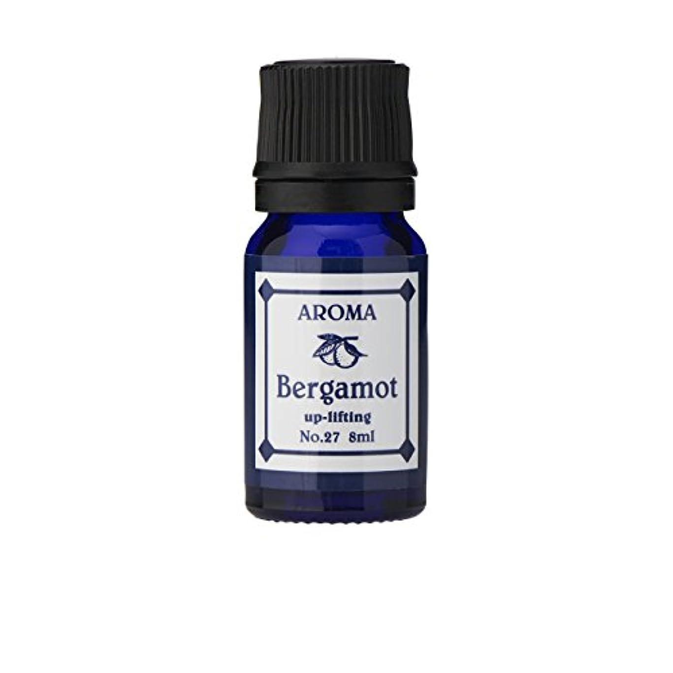 平日病おなかがすいたブルーラベル アロマエッセンス8ml ベルガモット(アロマオイル 調合香料 芳香用)