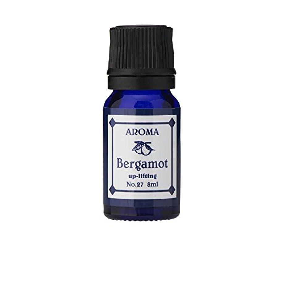 横向きユダヤ人段落ブルーラベル アロマエッセンス8ml ベルガモット(アロマオイル 調合香料 芳香用)