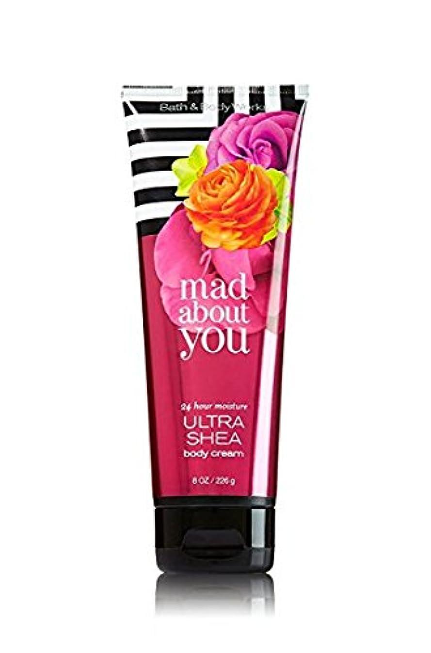 愚かな強大な法王【Bath&Body Works/バス&ボディワークス】 ボディクリーム マッドアバウトユー Body Cream Mad About You 8 oz / 226 g [並行輸入品]