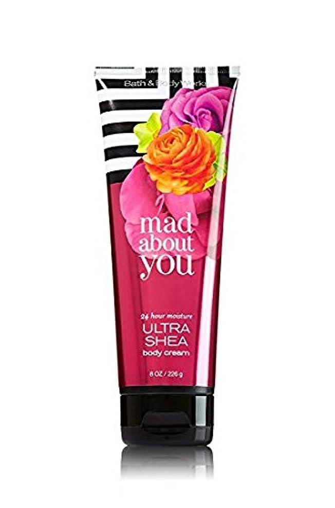 毛布パフ初期【Bath&Body Works/バス&ボディワークス】 ボディクリーム マッドアバウトユー Body Cream Mad About You 8 oz / 226 g [並行輸入品]