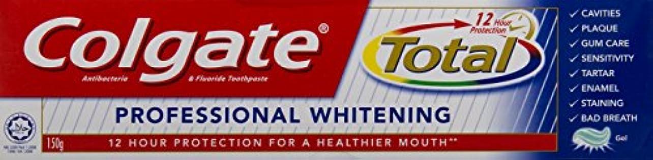 結果騒乱バーチャル(コルゲート)Colgate 歯磨き粉 Total (150g, ホールマウスヘルス)
