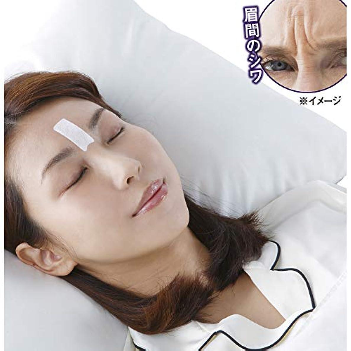 王子経度者美女メイクナイトパッチ 眉間用 (48パッチ) M62907