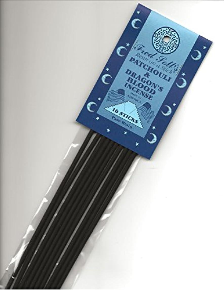 高架摂氏呼び起こすFRED SOLL'S 樹脂 オンアスティック パチョリ&ドラゴンブラッドインセンス