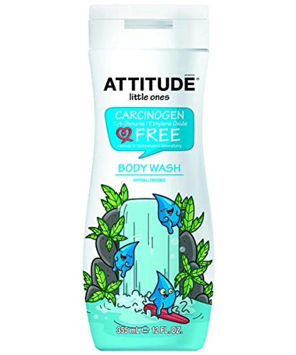 スカートダンス市の中心部Attitude Eco Kids Hypoallergenic Body Wash (355ml) 姿勢エコキッズ低刺激性ボディウォッシュ( 355ミリリットル)