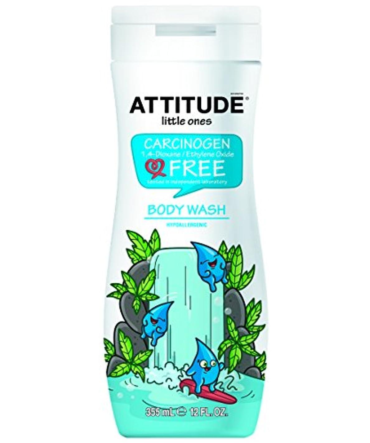 過ち好奇心盛精通したAttitude Eco Kids Hypoallergenic Body Wash (355ml) 姿勢エコキッズ低刺激性ボディウォッシュ( 355ミリリットル)