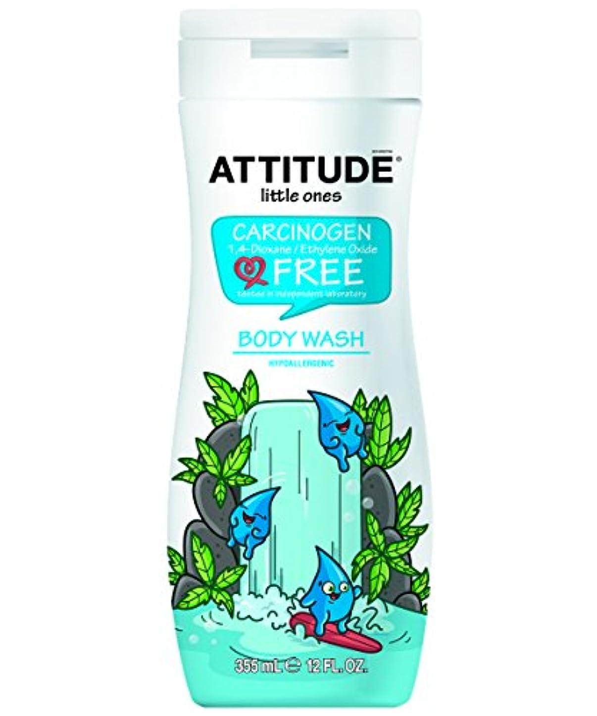 見捨てる安価な飛行場Attitude Eco Kids Hypoallergenic Body Wash (355ml) 姿勢エコキッズ低刺激性ボディウォッシュ( 355ミリリットル)