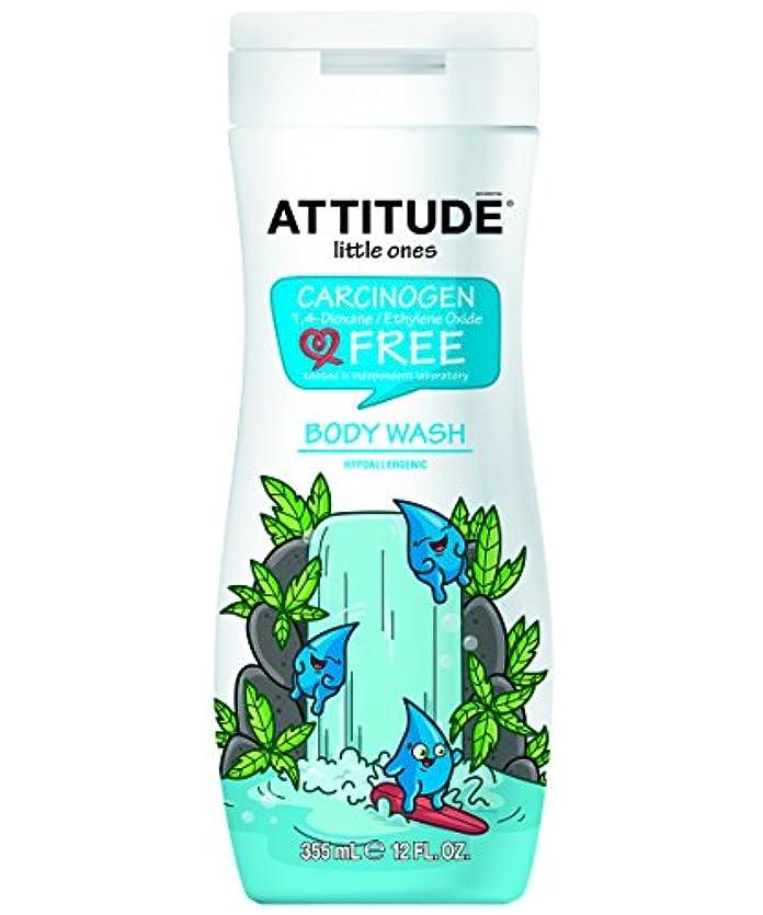 練習した旅行者寄生虫Attitude Eco Kids Hypoallergenic Body Wash (355ml) 姿勢エコキッズ低刺激性ボディウォッシュ( 355ミリリットル)