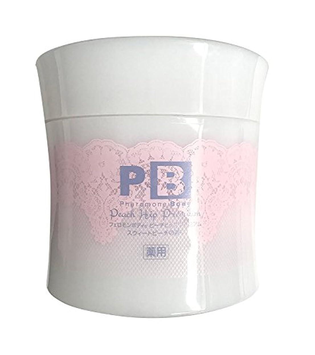 ビーズ硫黄フィッティング2個セットフェロモンボディ ピーチヒップ スウィートピーチの香り 500g