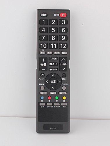 LED液晶テレビ DVDプレーヤーリモコンRC-003適用されまVISOLE LCU1902V /LCU2202V/LCU2402V