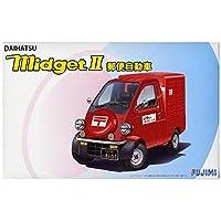フジミ模型 1/24 インチアップシリーズ No.251 ダイハツ ミゼット2 郵便自動車 プラモデル ID251