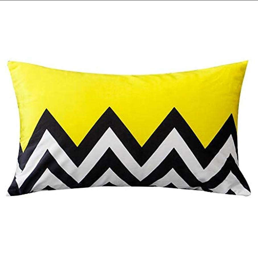 初心者船尾神秘SGLI 長方形のあと振れ止めのオフィスの腰椎の枕/家のソファーの枕/ベッドの枕/ 40CM×60CM (Color : A)