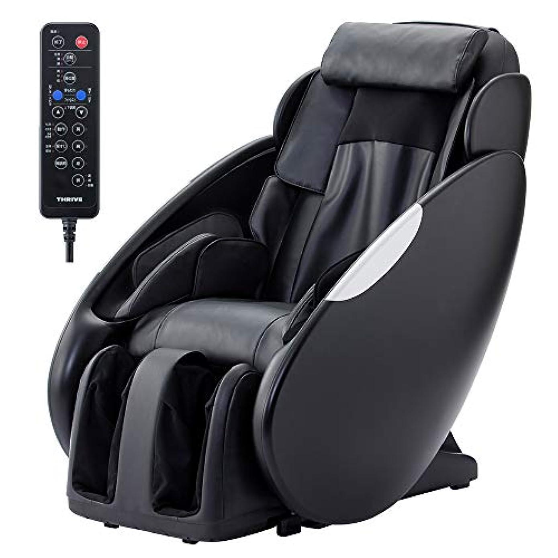 主張エキスパート鼓舞するスライヴ マッサージチェア くつろぎ指定席 CHD-9200-BK 正規品