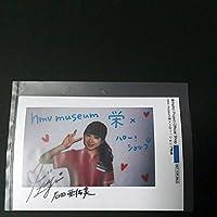 石田亜佑美 2017年12月30日 「モーニング娘。museum ?モーニング娘。誕生20周年記念」ミュージアム&ハロショ W購入特典写真 名古屋栄HMV