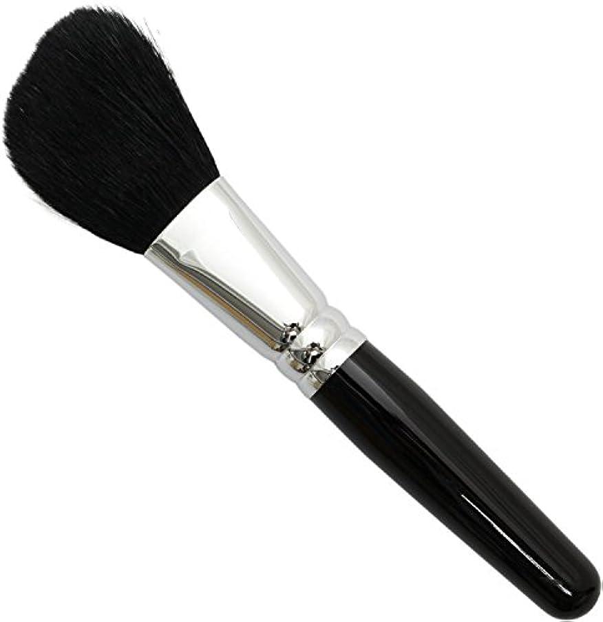 ながら徐々に知る熊野筆 メイクブラシ SRシリーズ チークブラシ ななめ 山羊毛