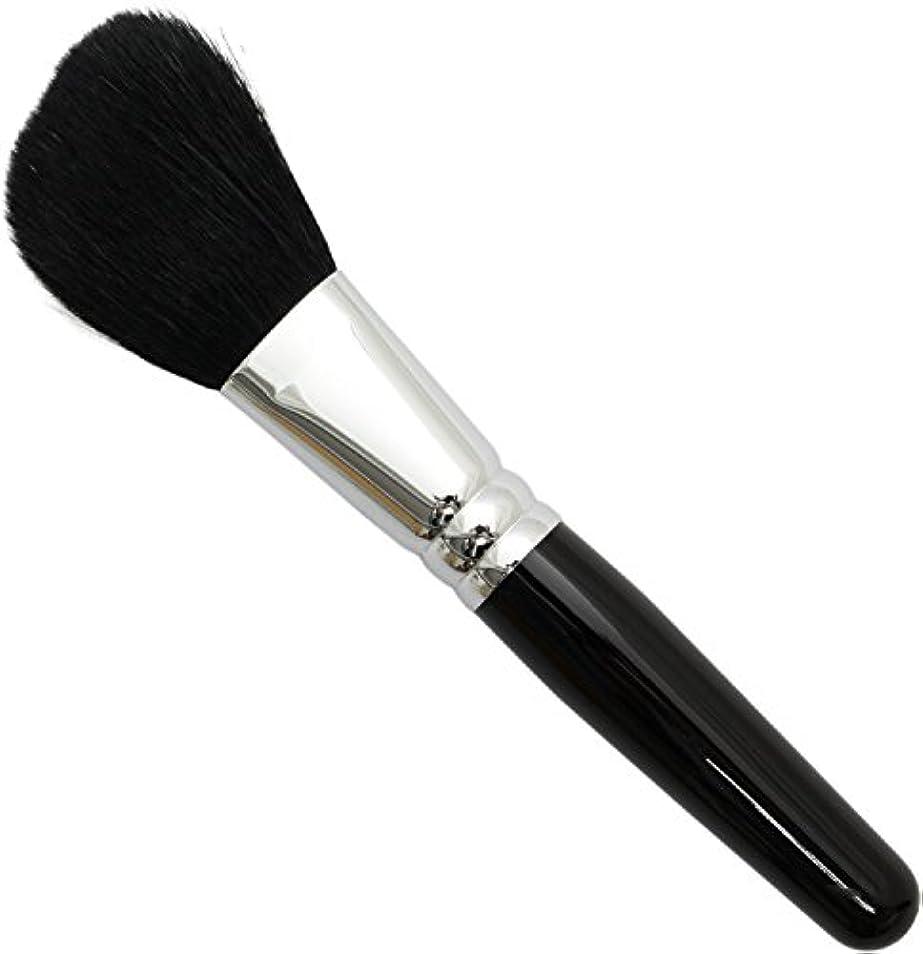 熊野筆 メイクブラシ SRシリーズ チークブラシ ななめ 山羊毛