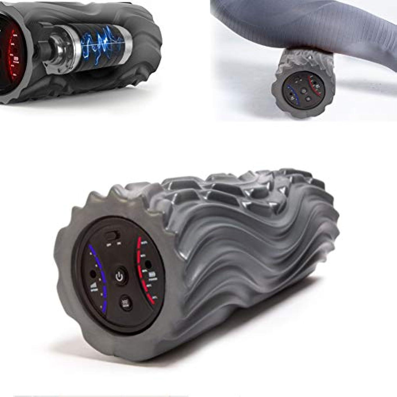 スキー姿勢吐き出すフォームローラー 深い泡のマッサージの自己筋筋膜の解放の制動機ポイントのための電気泡のローラー5ギヤ位置,Black