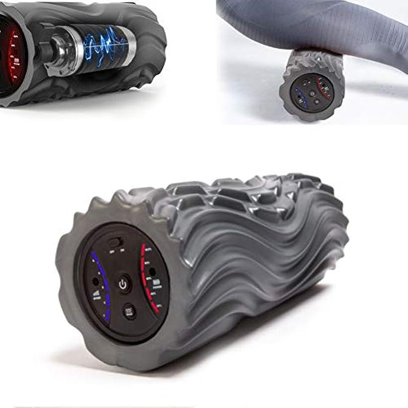すすり泣きタンザニア覗くフォームローラー 深い泡のマッサージの自己筋筋膜の解放の制動機ポイントのための電気泡のローラー5ギヤ位置,Black