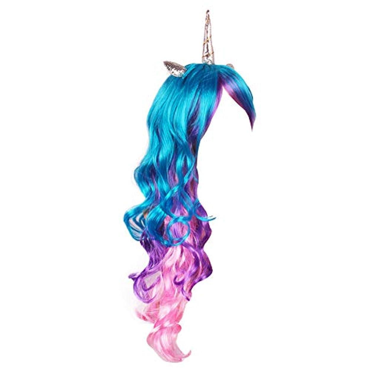 手首エンジニアリングスキップカラフルなパーティーかつらの女の子の美しい長い波状のかつらコスプレの長い巻き毛のかつらフルヘッド(シルバーユニコーン)
