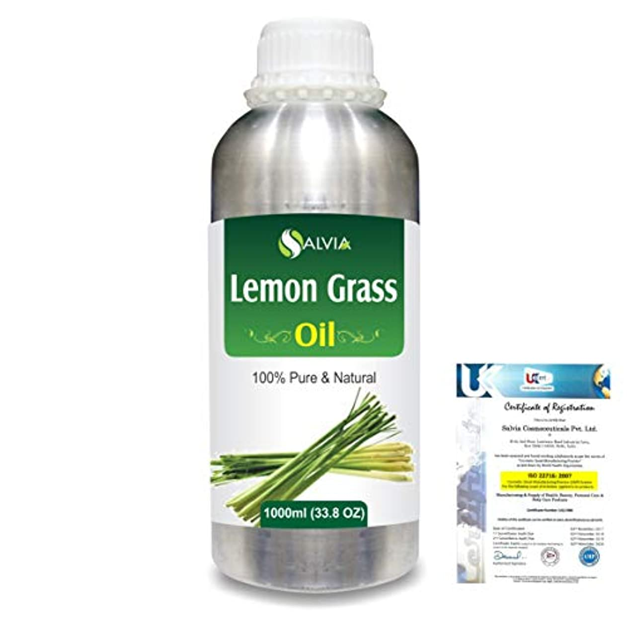 鳴らす証明書バルクLemon Grass (Cymbopogon citrates) 100% Natural Pure Essential Oil 1000ml/33.8fl.oz.