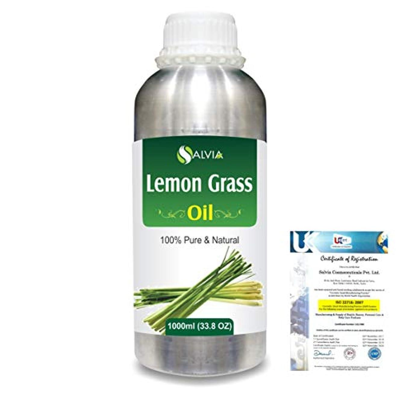 樹木換気助手Lemon Grass (Cymbopogon citrates) 100% Natural Pure Essential Oil 1000ml/33.8fl.oz.