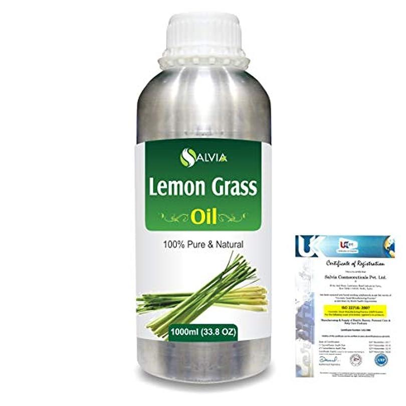 グローブウミウシ補正Lemon Grass (Cymbopogon citrates) 100% Natural Pure Essential Oil 1000ml/33.8fl.oz.