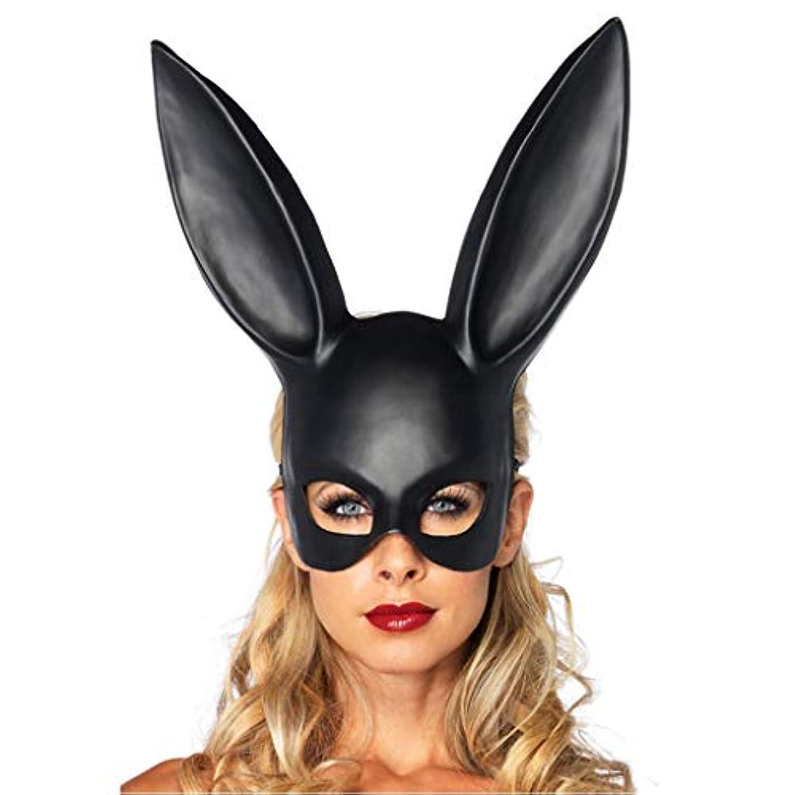 分析的偽装する思い出すハロウィンうさぎ耳仮面舞踏会ボールパーティーコスプレコスチュームパーティー (Color : MATT BLACK)