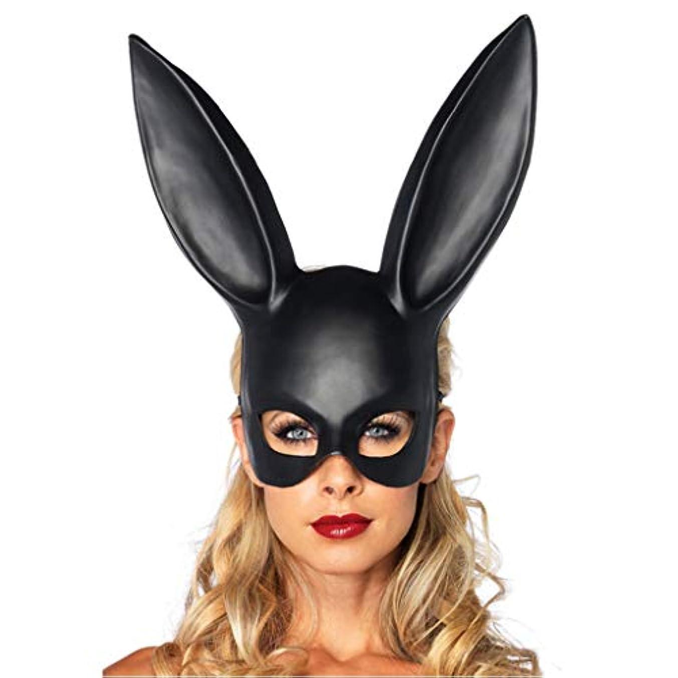 必要ないキャプションバージンハロウィンうさぎ耳仮面舞踏会ボールパーティーコスプレコスチュームパーティー (Color : MATT BLACK)