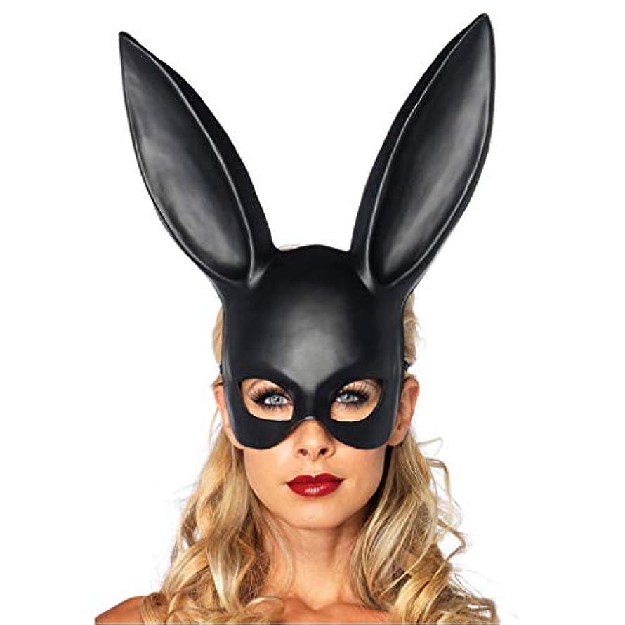 システム降下年齢ハロウィンうさぎ耳仮面舞踏会ボールパーティーコスプレコスチュームパーティー (Color : MATT BLACK)