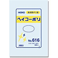 ヘイコー ビニール袋 ヘイコーポリ No.616 0.06mm厚 紐なし 50枚 006620600