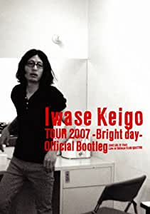 岩瀬敬吾ツアー2007〜Bright day〜 Official Bootleg(Amazon.co.jp限定) [DVD]