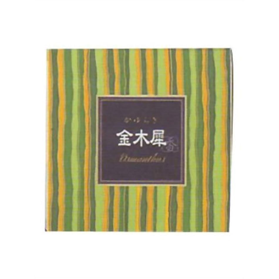 感性ハリケーン緑かゆらぎ 金木犀 コーン12個入 香立付