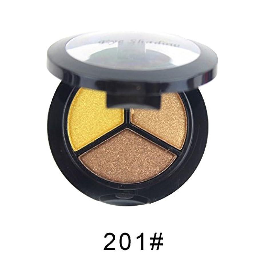 アイシャドーBOBOGOJP スモーキー 化粧品 セット 3色 専門家 ナチュラル マット 化粧 アイシャドウ 携帯便利 アイメイク道具 プロタッチ カラーマスター 持続性 グラデーションアイシャドーパレット
