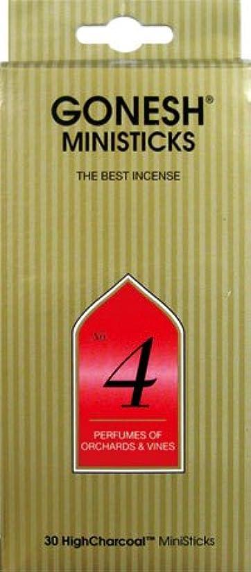 火山学ラッドヤードキップリング娯楽GONESH ミニスティック NO.4 30本入 X 2個セット