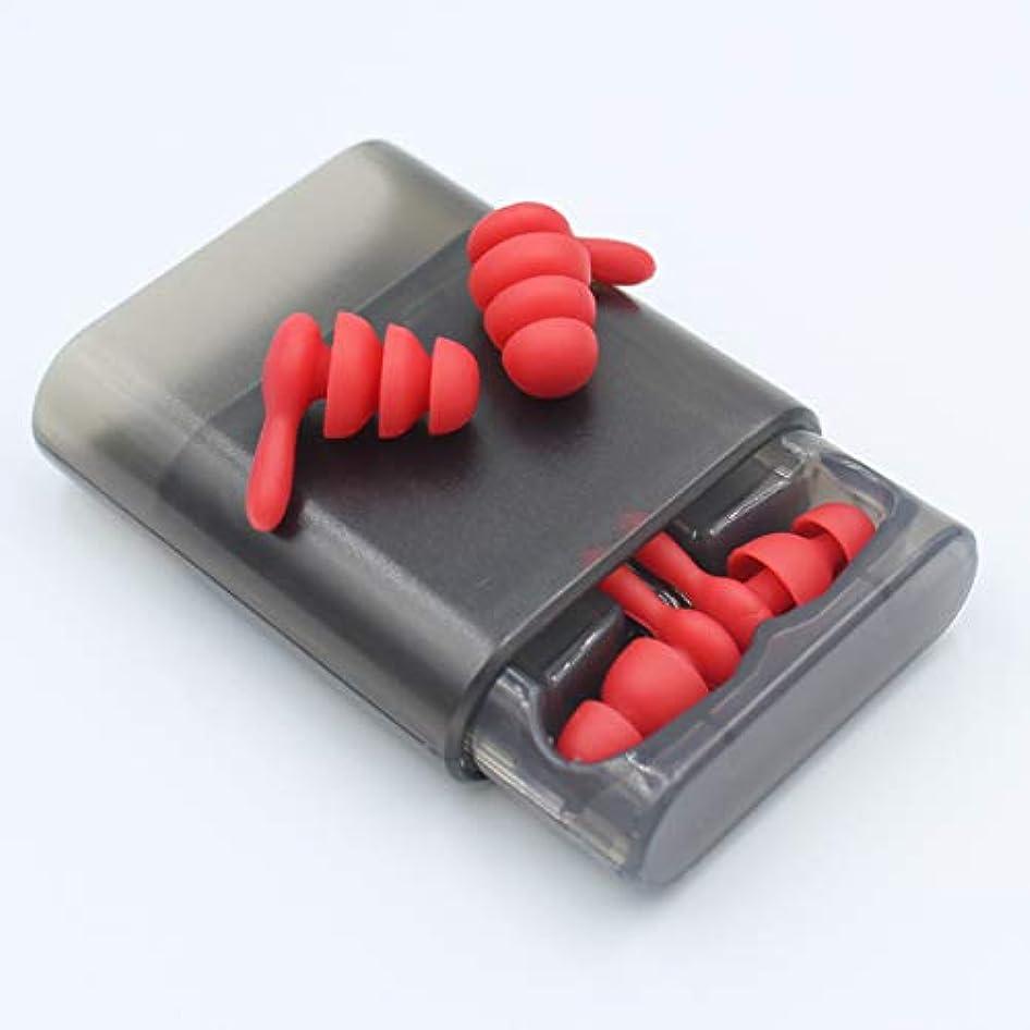 準拠ライバルハイキングMICRA MOKO 耳栓 遮音値高い 安眠 防音 睡眠 飛行機 工事 勉強 水洗 適用可能 シリコン素材2タイプセット(赤)