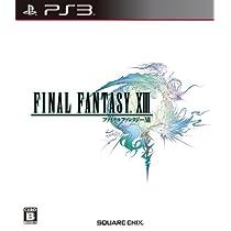『FINAL FANTASY XIII(ファイナルファンタジー13)』セット