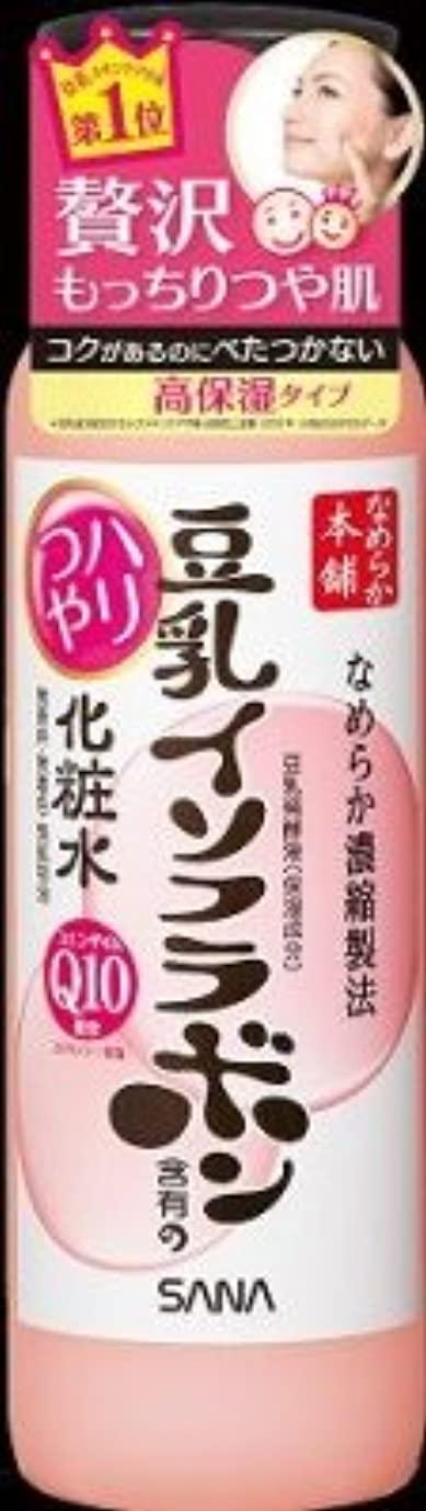 フラフープバウンススカート常盤薬品工業 サナ なめらか本舗 豆乳イソフラボン含有のハリつや化粧水 200ml×36点セット (4964596402371)