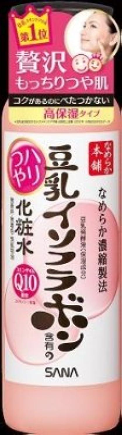 細心の中毒定期的常盤薬品工業 サナ なめらか本舗 豆乳イソフラボン含有のハリつや化粧水 200ml×36点セット (4964596402371)