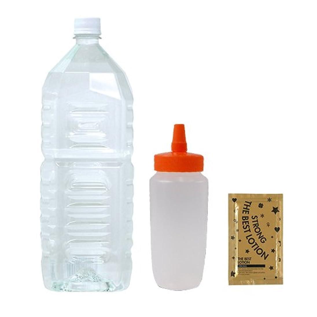不公平ガイド容器クリアローション 2Lペットボトル ハードタイプ(5倍濃縮原液)+ はちみつ容器360ml(オレンジキャップ)+ ベストローションストロング 1包付き セット
