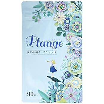 Plange(プランジュ)おすすめ プラセンタ サプリ プラセンタ効果を実感するため1日7,800㎎(原液換算)と全8種類の人気高級美容成分配合 プロテオグリカン コラーゲン ヒアルロン酸 ビタミンE