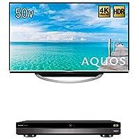 【4K放送対応セット】シャープ 50V型 4K対応液晶テレビ AQUOS LC-50US5 + シャープ AQUOS ブルーレイレコーダー 4TB 3チューナー 4Kチューナー内蔵 Ultla HDブルーレイ対応 4B-C40AT3